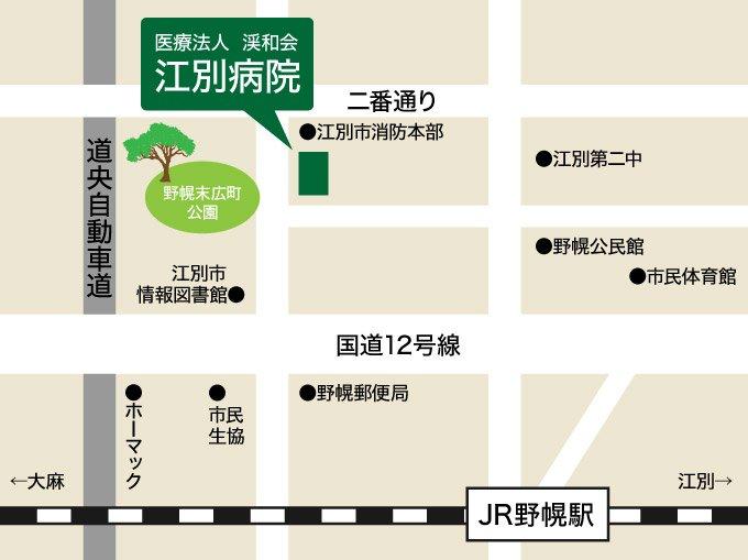 医療法人渓和会江別病院地図